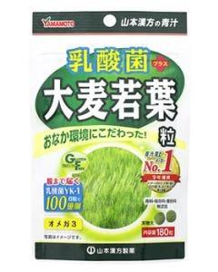 山本漢方 乳酸菌大麦若葉粒 (180粒) サプリメント ※軽減税率対象商品