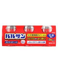 【第2類医薬品】レック バルサンSP 12〜16畳用 (40g×3個パック) くん煙殺虫剤 ゴキブリ ノミ ダニ