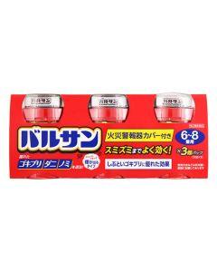 【第2類医薬品】レック バルサンSP 6〜8畳用 (20g×3個パック) くん煙殺虫剤 ゴキブリ ノミ ダニ