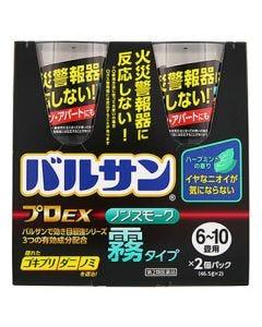 【第2類医薬品】レック バルサンプロEX ノンスモーク 霧タイプ 6〜10畳用 (46.5g×2個パック) 全量噴射式 エアゾール殺虫剤