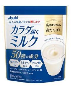 アサヒ カラダ届くミルク (300g) 栄養調整食品 ※軽減税率対象商品