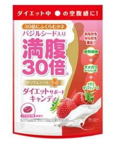 グラフィコ 満腹30倍 ダイエットサポートキャンディ イチゴミルク (42g) キャンディ ※軽減税率対象商品