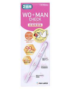 【第2類医薬品】不二ラテックス ウー・マン チェック (2回用) 妊娠検査薬 WO+MAN CHECK ウーマン 【送料無料】
