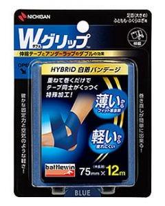 ニチバン バトルウィン Wグリップ 青 足首大きめ・ふともも・ふくらはぎ用 75mm×12m (1本) テーピング