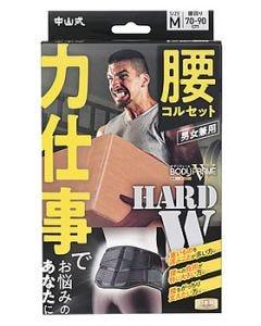 中山式 ボディフレーム 力仕事 腰用 Mサイズ (1個) コルセット 【送料無料】