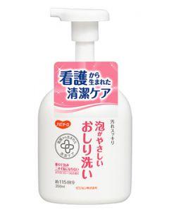 ピジョン ハビナース 泡がやさしいおしり洗い (350mL) 介護用品