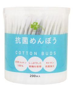 くらしリズム 山洋 抗菌めんぼう (200本入) キトサン抗菌加工 綿棒