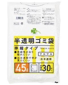 くらしリズム 日本サニパック 半透明 ゴミ袋 伸縮タイプ 45L お徳用 (30枚入) PL23 ごみ袋