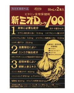 興和 新ミオDコーワ100 (50mL×2本) 栄養補給 虚弱体質 栄養補給 【指定医薬部外品】