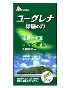 明治薬品 ユーグレナ 緑皇の力 約33日分 (100粒) ※軽減税率対象商品