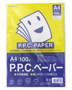 PPCペーパー A4 (100枚) 共通普通紙 マルチペーパー 印刷用紙 コピー用紙
