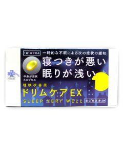 【第(2)類医薬品】くらしリズム メディカル 奥田製薬 ドリムケアEX (6カプセル) 睡眠改善薬 【送料無料】