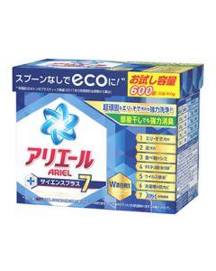 P&G アリエール サイエンスプラス7 本体 お試し容量 (600g) 粉末衣料用洗剤 【P&G】