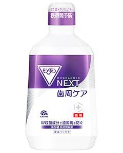 アース製薬 モンダミン NEXT 歯周ケア (1080mL) 薬用 液体ハミガキ 【医薬部外品】