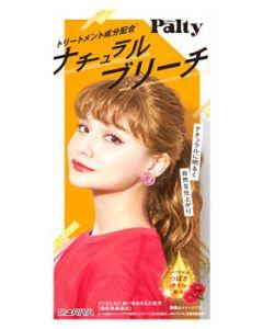 ダリヤ パルティ ナチュラルブリーチ (1セット) 【医薬部外品】
