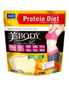 DHC プロティンダイエット 美Body マンゴー味 (300g) ダイエットドリンク プロテイン ※軽減税率対象商品