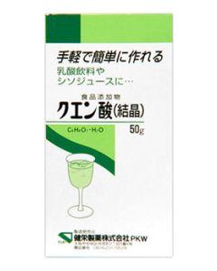 健栄製薬 ケンエー クエン酸 結晶 (50g) ※軽減税率対象商品