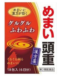【第2類医薬品】小太郎漢方製薬 沢瀉湯エキス細粒G「コタロー」 6日分 (18包) めまい 頭重 漢方薬