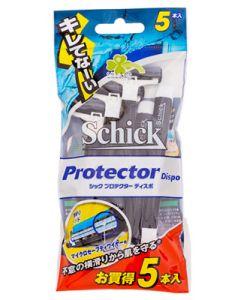 くらしリズム シック プロテクター ディスポ 首振式2枚刃カミソリ (5本) 髭剃り Schick
