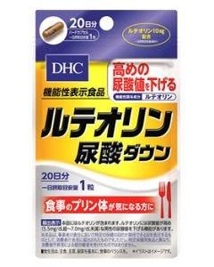 DHC ルテオリン尿酸ダウン 20日分 (20粒) サプリメント 機能性表示食品 【送料無料】 ※軽減税率対象商品