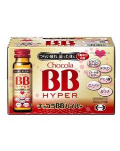 エーザイ チョコラBBハイパー (50mL×10本) 疲労の回復 予防 ドリンク剤 【指定医薬部外品】