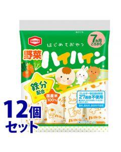 《セット販売》 亀田製菓 野菜ハイハイン (53g)×12個セット 7ヵ月ころから ベビー菓子 ※軽減税率対象商品