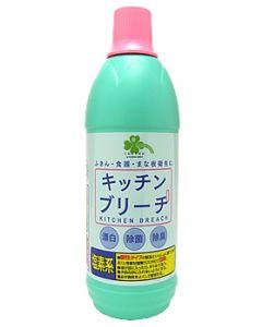 くらしリズム ロケット石鹸 キッチンブリーチ (600mL) 塩素系 台所用漂白剤
