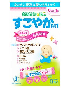 雪印ビーンスターク すこやかM1 スティック 0か月~1歳のお誕生日頃まで (13g×18本) 粉ミルク 乳児用調整粉乳 ※軽減税率対象商品
