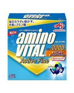 味の素 アミノバイタル アクティブファイン (30本) アミノ酸2200mg 顆粒スティック ※軽減税率対象商品
