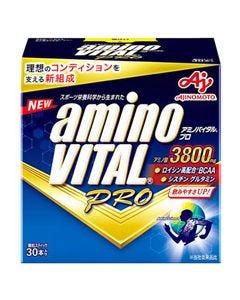 味の素 アミノバイタル プロ (30本) アミノ酸3800mg 顆粒スティック ※軽減税率対象商品