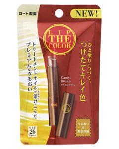ロート製薬 リップザカラー キャメルブラウン SPF26 PA+++ (2.0g) 色つき リップクリーム