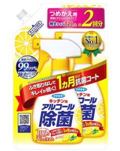【☆】 フマキラー キッチン用 アルコール除菌スプレー つめかえ用 (720mL) 詰め替え用