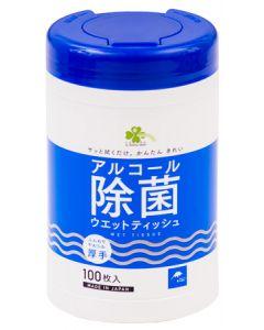 【☆】 くらしリズム アルコール除菌 ウエットティッシュ 本体 (100枚) 除菌シート