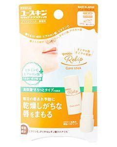 ユースキン リリップ ケアスティック (3.5g) 薬用 リップクリーム 【医薬部外品】