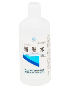 【第3類医薬品】【☆】 くらしリズム メディカル 健栄製薬 ケンエー 日本薬局方 精製水 (500mL) 高温処理済