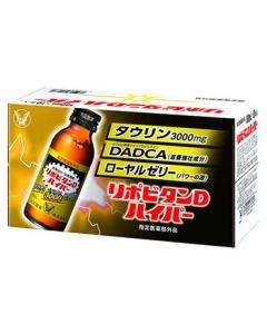 大正製薬 リポビタンDハイパー (100mL×10本) リポビタン ドリンク剤 【指定医薬部外品】