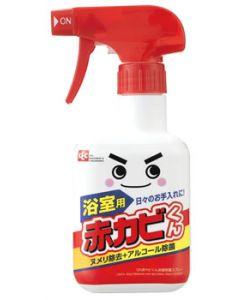 レック 激落ち 赤カビくん 浴室除菌スプレー (320mL) 浴室用 クリーナー 洗剤