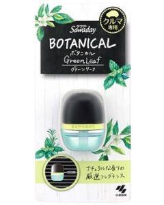 小林製薬 サワデー クルマ専用ボタニカル グリーンリーフ (6mL) 消臭 芳香剤 Sawaday