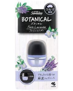 小林製薬 サワデー クルマ専用ボタニカル フレッシュラベンダー (6mL) 消臭 芳香剤 Sawaday