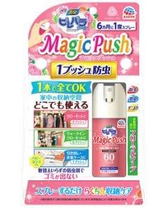アース製薬 消臭ピレパラアース マジックプッシュ 柔軟剤の香り (13.6mL) ダニよけ Magic push