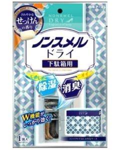 白元アース ノンスメルドライ下駄箱用 せっけんの香り (1個) 除湿剤