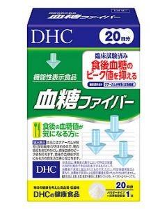 DHC 血糖ファイバー 20日分 (4.4g×20包) 食後の血糖値が気になる方に 機能性表示食品 ※軽減税率対象商品