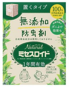 白元アース Natural ミセスロイド 置くタイプ (1個) 洋服ダンス・クローゼット用 無添加防虫剤