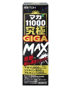 井藤漢方 マカ11000究極GIGA MAX (50mL) マカ シトルリン アルギニン ヒハツ ドリンク剤 ※軽減税率対象商品