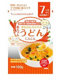 田靡製麺 赤ちゃんうどん にんじん (100g) 7ヵ月頃から幼児期まで ベビーフード ※軽減税率対象商品