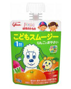 江崎グリコ 幼児のみもの こどもスムージー りんごとおやさい (70g) 1歳頃から ベビー飲料 ※軽減税率対象商品