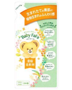NSファーファ・ジャパン ベビーファーファ 濃縮柔軟剤 つめかえ用 (540mL) 詰め替え用 Baby FaFa