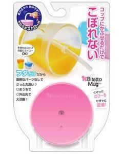 テクセルジャパン ビタット マグ ピンク (1個) ベビー用品 Bitatto Mug