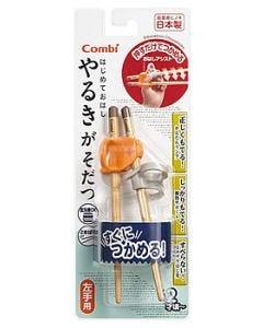 コンビ はじめておはし 木箸 左手用 オレンジ (1膳) 2才頃から はし トレーニング箸