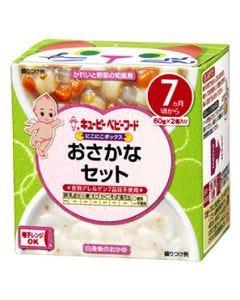 【特売セール】 キューピー ベビーフード にこにこボックス おさかなセット 7ヶ月頃から (60g×2個) 離乳食 ベビーフード ※軽減税率対象商品